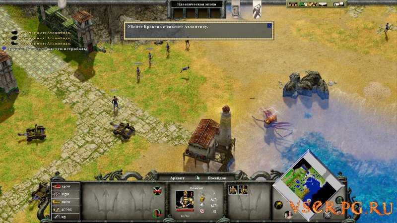 Age of Mythology Extended Edition screen 1
