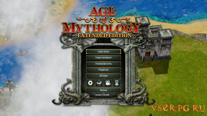 Age of Mythology Extended Edition screen 2