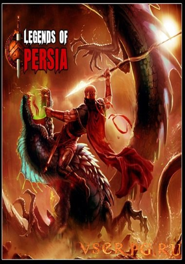 Постер игры Legends of Persia