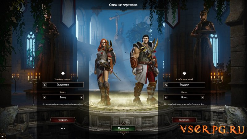 Divinity Original Sin screen 2