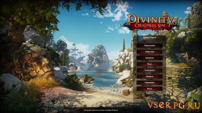 Divinity Original Sin screen 1