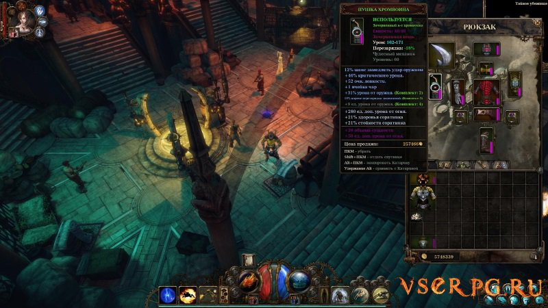 Van Helsing 2: Смерти вопреки screen 1