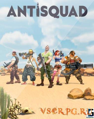 Постер игры Antisquad