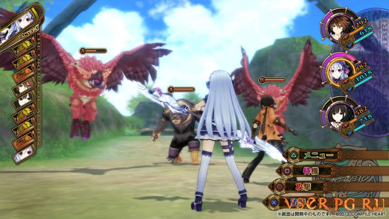 Fairy Fencer F [PS3] screen 3