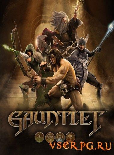 Постер игры Gauntlet
