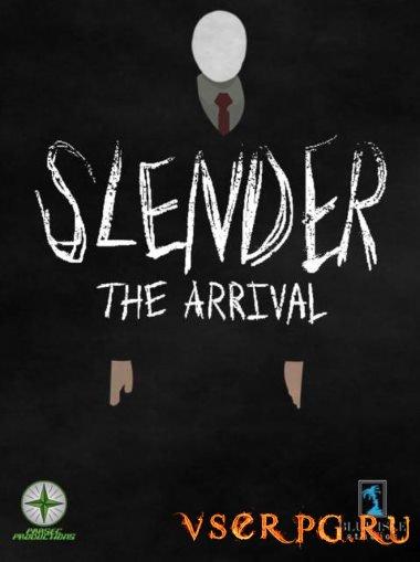 Постер игры Slender The Arrival