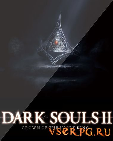 Постер игры Dark Souls 2 Crown of the Ivory King