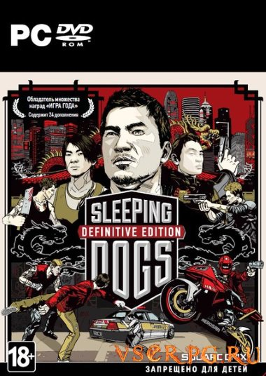 Постер игры Sleeping Dogs Definitive Edition