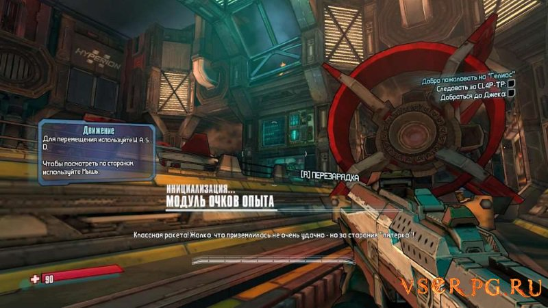 Borderlands The Pre-Sequel screen 2