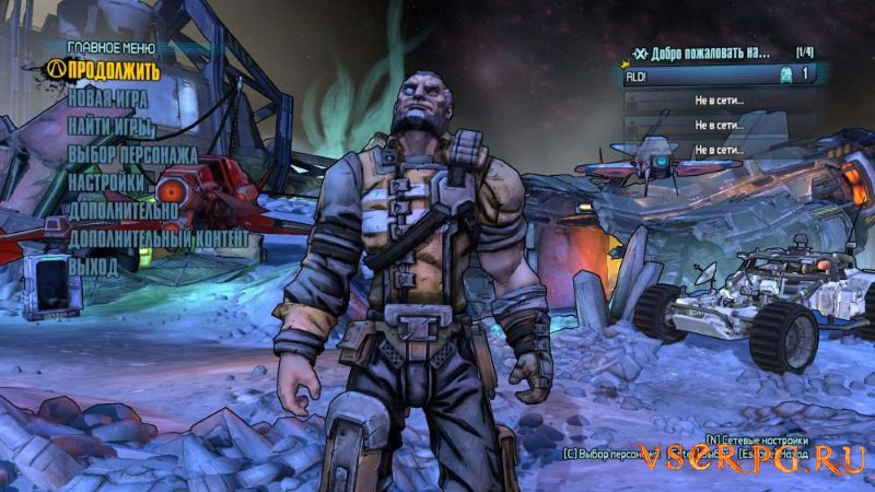 Borderlands The Pre-Sequel screen 3