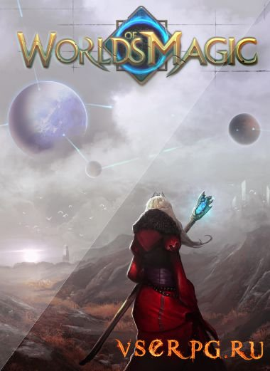 Постер игры Worlds of Magic