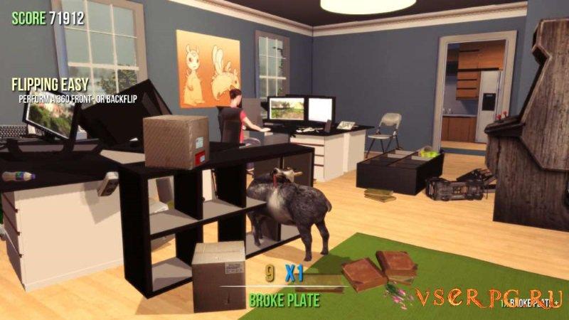 Симулятор козла screen 3