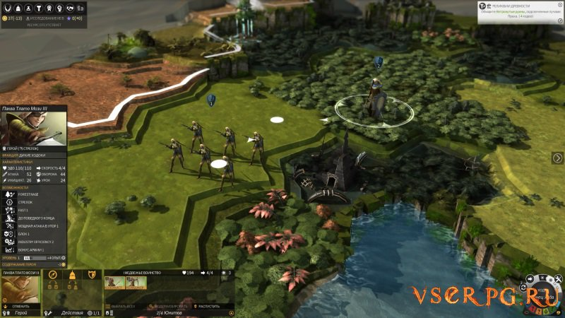 Endless Legend screen 2