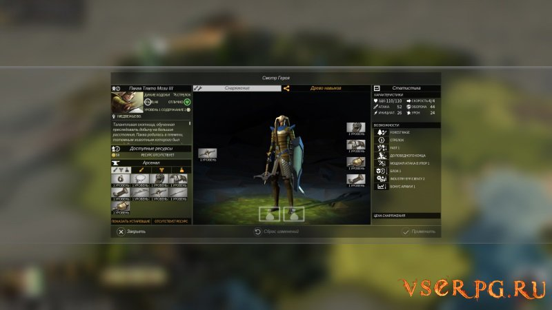 Endless Legend screen 3