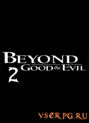 Постер игры Beyond Good & Evil 2 [PS4]