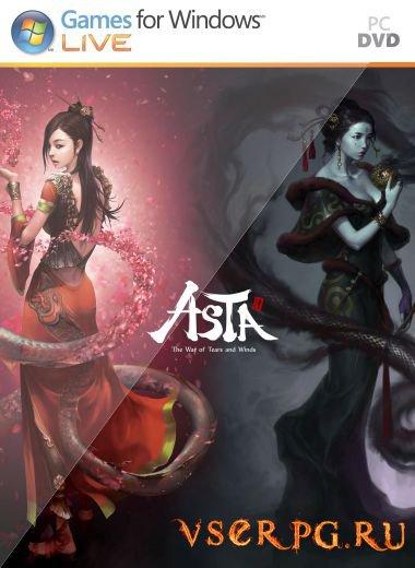 Постер игры ASTA The War of Tears and Winds