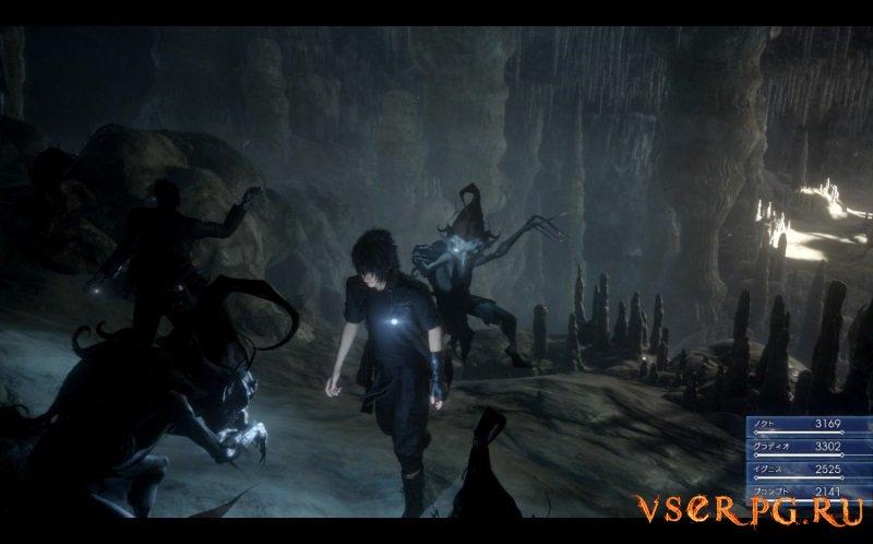 Final Fantasy XV [Xbox One] screen 2