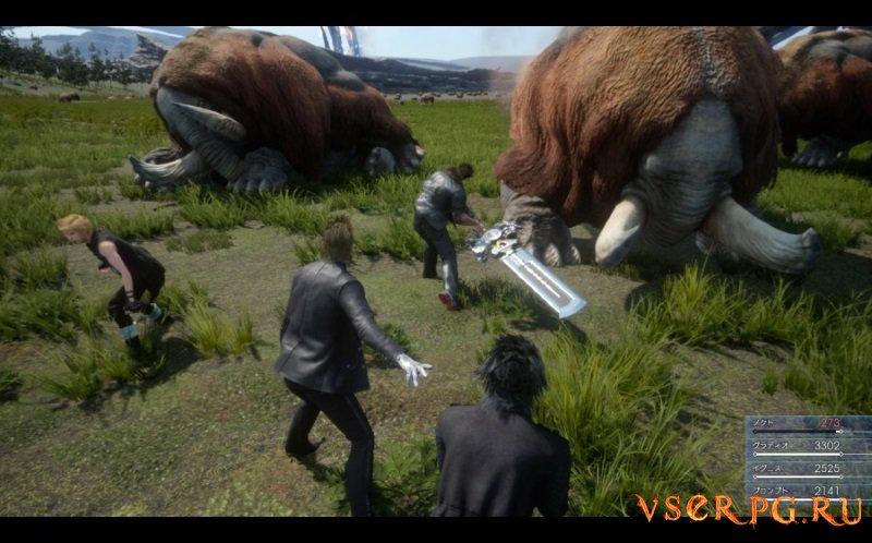 Final Fantasy XV [Xbox One] screen 3