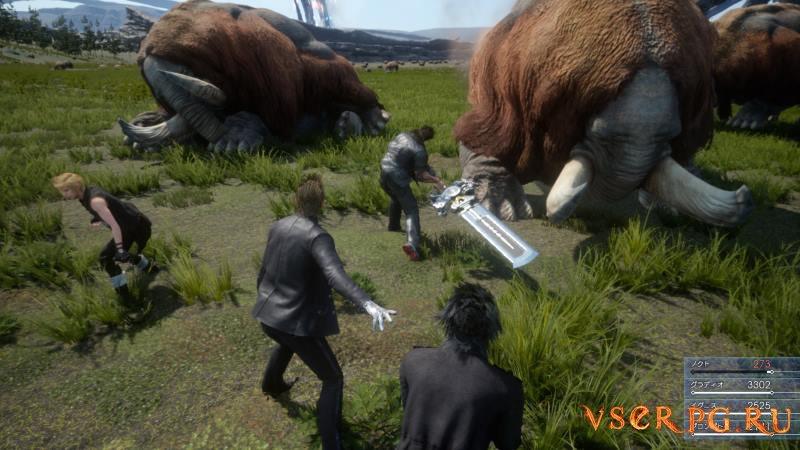 Final Fantasy XV [Xbox 360] screen 1