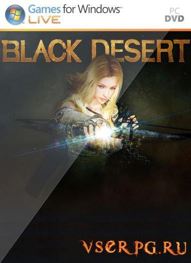 Постер игры Black Desert