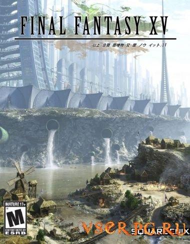 Постер игры Final Fantasy XV [Xbox 360]