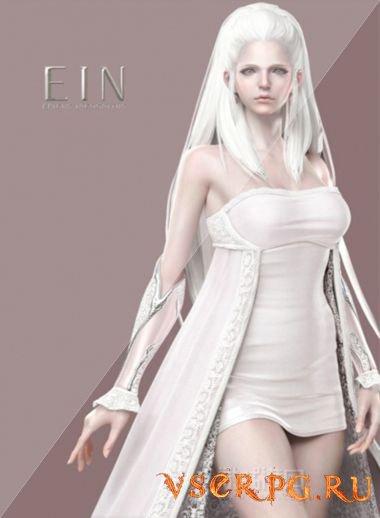 Постер игры EIN Epicus Incognitus