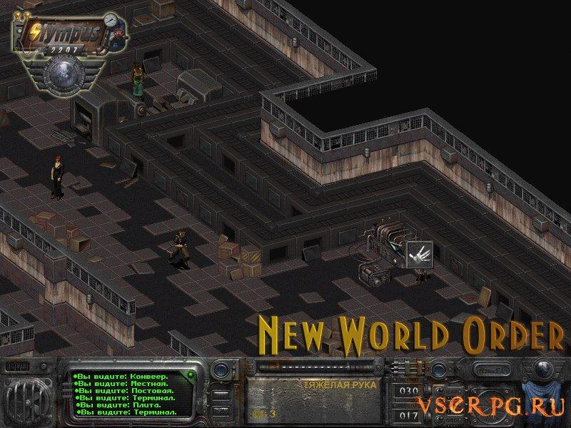Olympus 2207 screen 3