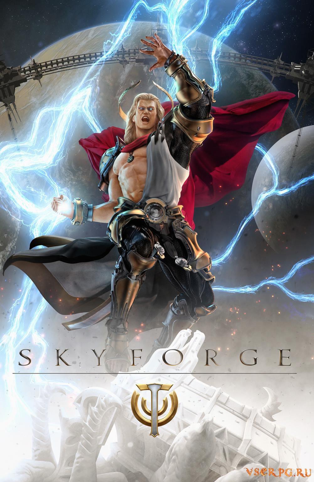 Постер игры SkyForge