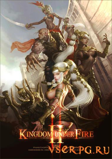 Постер игры Kingdom Under Fire 2