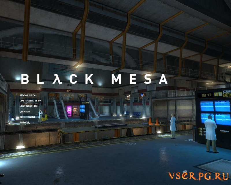 Black Mesa screen 2