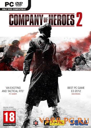 Постер игры Company of Heroes 2