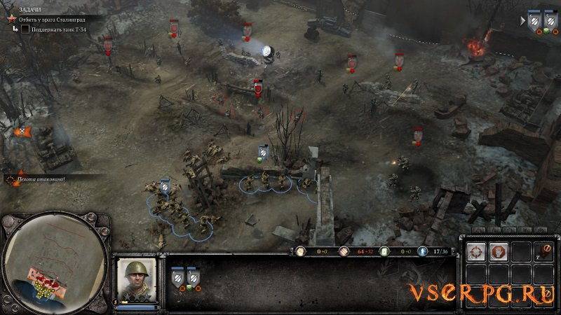 Company of Heroes 2 screen 3
