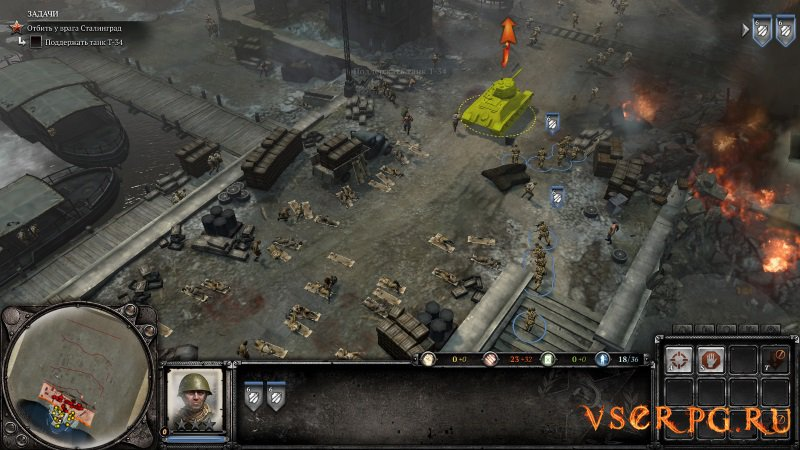 Company of Heroes 2 screen 1