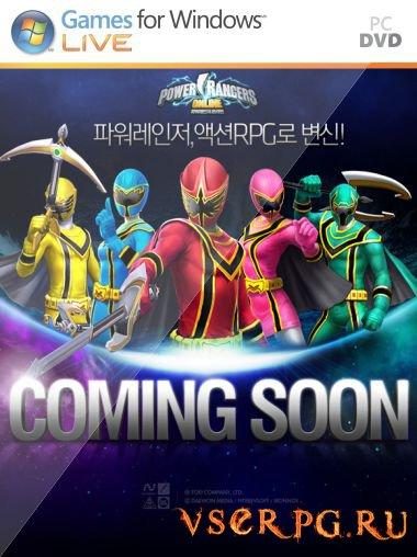 Постер игры Power Rangers Online