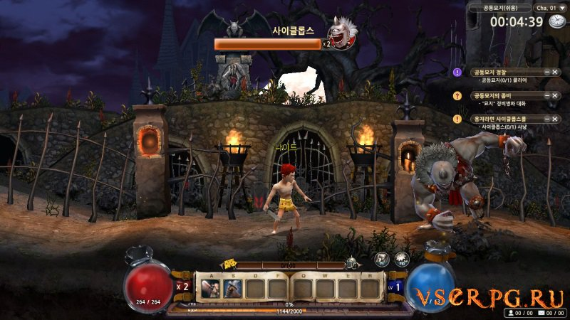 Ghosts'n Goblins Online screen 1