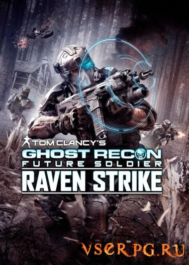 Постер игры Tom Clancy's Ghost Recon Future Soldier Raven Strike