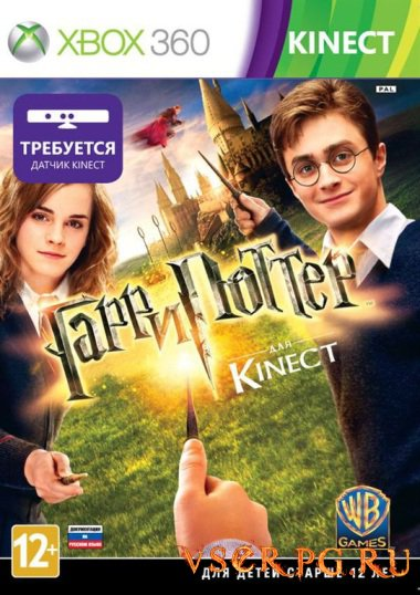 Постер игры Harry Potter for Kinect