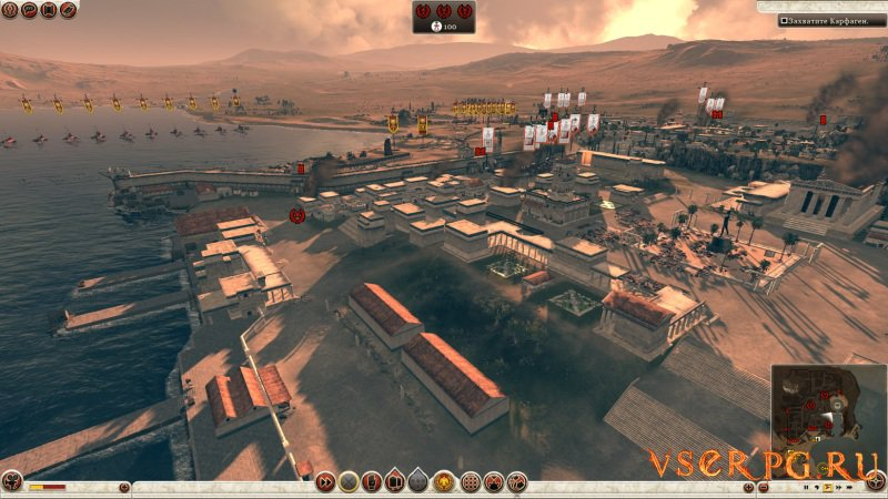 Total War Rome 2 screen 2
