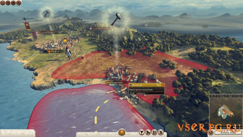Total War Rome 2 screen 3