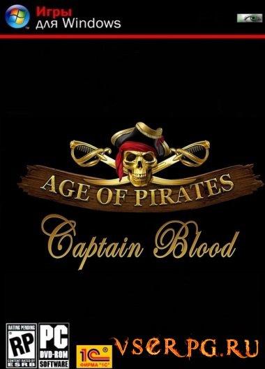 Постер игры Приключения капитана Блада