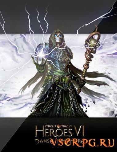 Постер игры Герои 6: Пляска смерти