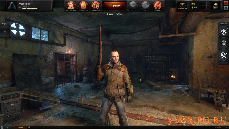 Survarium screen 1