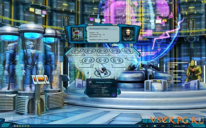 Космические рейнджеры HD: Революция screen 2