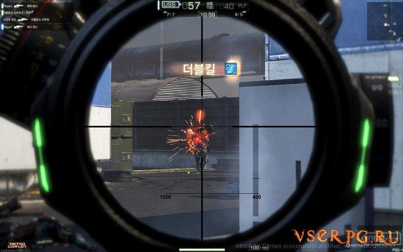 Metro Conflict screen 3