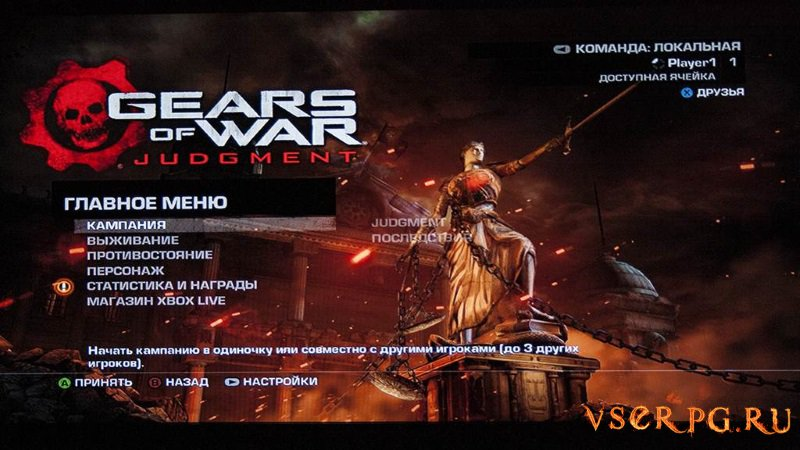 Gears of War Judgment screen 2