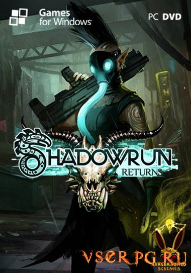 Постер игры Shadowrun Returns