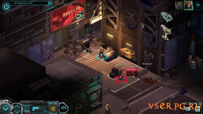 Shadowrun Returns screen 1