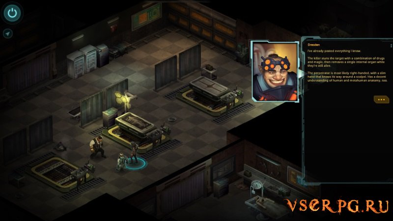 Shadowrun Returns screen 3