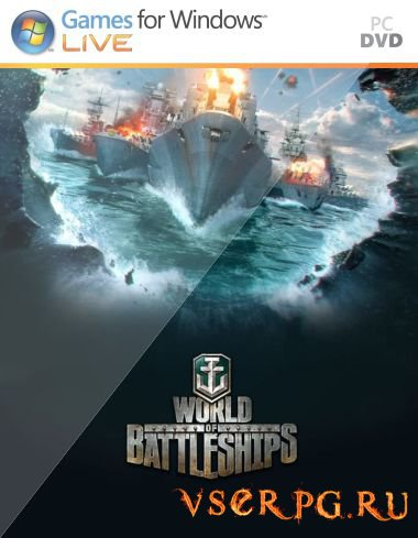 Постер игры World of Warships