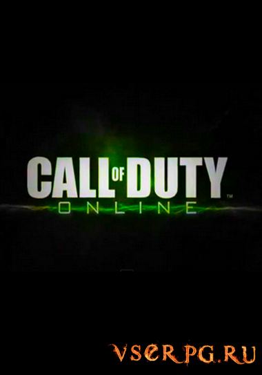 Постер игры Call of Duty Online